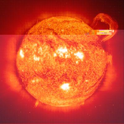 Солнечная активность и солнечные вспышки