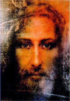 Конец света. Библия об Исусе.