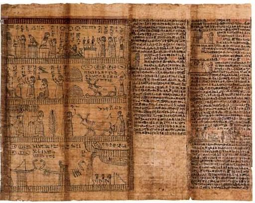Конец света у древних египтян